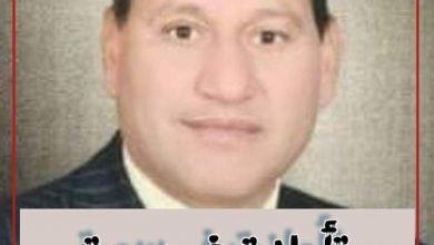 Photo of دكتور علاء الحمزاوي يكتب قـــراءة تأملية في سورة يوسف ج(25)