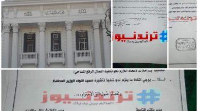 Photo of بالمستندات.. قري الوحدة المحلية لصفط الخمار بمركز المنيا خارج نطاق الخدمة