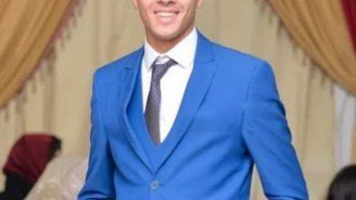"""صورة مصرع الطالب احمد خالد مبروك بعد حصولة على مجموع 99%بالثانوية العامة""""بكفر الشيخ"""""""
