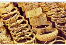 صورة اسعار الذهب اليوم الأحد 30 اغسطس 2020