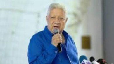 صورة رسمياً..مرتضى منصور يعلن عن صفقات السوبر