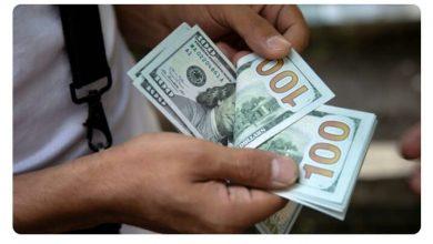 صورة سعر الدولار اليوم الإثنين 2020/8/31