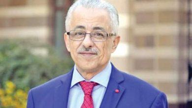 Photo of وزير التعليم للطلاب : لن نطبع كتب مدرسية ولاتستجيبوا للدروس الخصوصية
