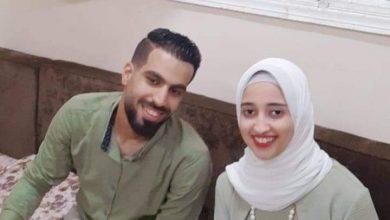 صورة ترند نيوز تهنئ أحمد وأنهار بمناسبة خطوبتهما