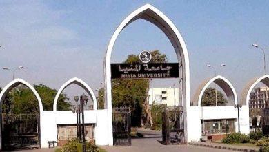 صورة مكتب التنسيق يستقبل طلاب الثانوية العامة لتسجيل رغباتهم بالمرحلة الأولى بجامعة المنيا