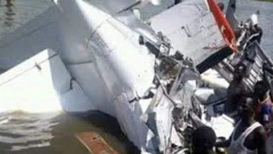 صورة حريق طائرة بالسودان.. ومصرع أكثر من 17 شخص