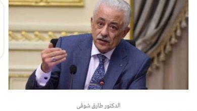 صورة وزير التعليم ينفي ما تم تدواله عن المصروفات ويعلن بداية العام الدراسي الجديد