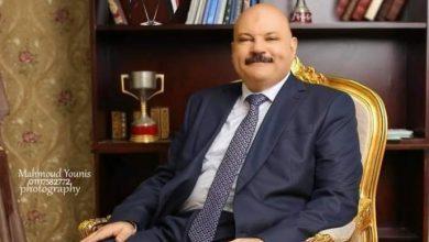 صورة ترند نيوز تهنئ رئيس مجلس الإدارة لنجاح شقيقة د. زين الإطناوي في إنتخابات الشيوخ بالمنيا