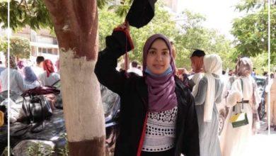 صورة ترند نيوز تهنئ سمية جمال لتخرجها من كلية الصيدلة بتقدير إمتياز