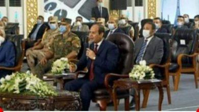 """صورة السيسي"""" للشعب المصري: لا يجب أن تغيب مصر مرة أخرى"""