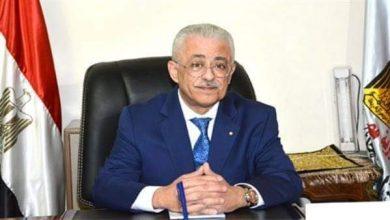 """صورة """"طارق شوقي"""" يقرر إلغاء إمتحان الـ """"SAT"""" لطلاب الدبلومة الأمريكية"""