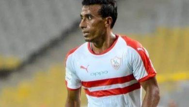 صورة الزمالك يفتقد أهم لاعبيه في مواجهة الرجاء المغربي