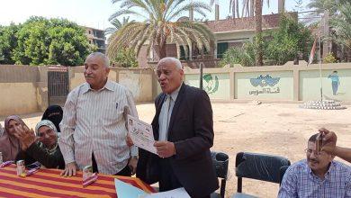 صورة منسق عام المنيا للحزب الناصري يشهد حفل بلوغ عضو الحزب سن التقاعد للمعاش