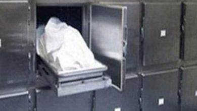 صورة موت شاب بسبب تعاطي جرعه زائده من المواد المخدره بحلوان