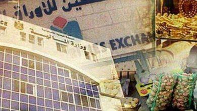 """صورة تفاقم الأزمات الإقتصادية في فلسطين بسبب """"كورونا"""""""