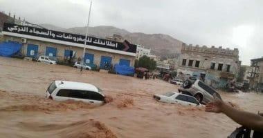 Photo of الأيام الحزينة