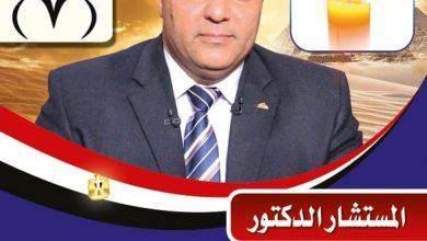 """صورة """" أبو طالب """" يعلن اعتزامة خوض انتخابات النواب عن مركزي سمالوط ومطاي لتكملة مسيرة الانجازات"""