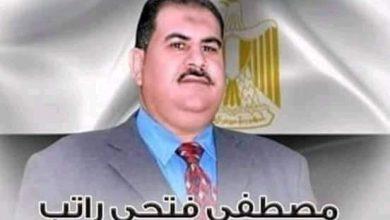 صورة نجاح أول للحاج مصطفي فتحي راتب في دائرته بملوي