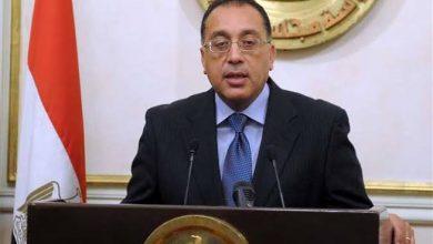 Photo of رئيس الوزراء : توسيع الاحوزه العمرانيه كانت بدايتا من 2008