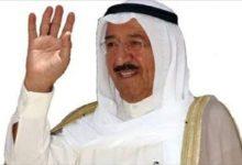 صورة الكويت تعلن تحسن واستقرار صحة أميرها