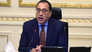 صورة قرارت اللجنة العليا لإدارة أزمة كورونا