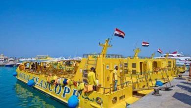 صورة منتخب مصر الأول لكرة اليد فى ضيافة الغواصة رويال سى سكوب