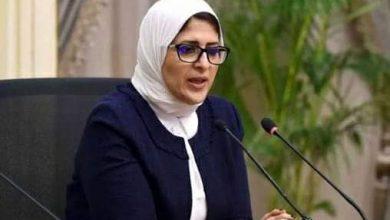 Photo of هنتعايش معاه.. تصريح هام من وزيرة الصحة بشأن فيروس كورونا