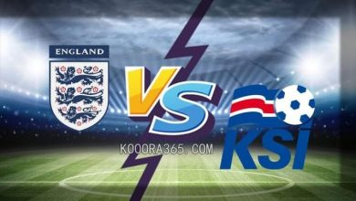 صورة مباراة من العيار الثقيل بين منتخب انجلترا وايسلندا