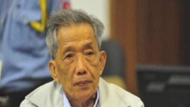 صورة وفاةسفاح المعارضين داخل محبسه بدوله كمبوديا