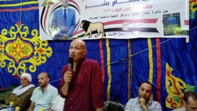 صورة بالصور.. مؤتمر شبابي حاشد للعميد هشام بشر في منزله بصفط الشرقية