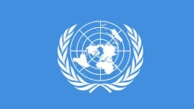 صورة الأمم المتحدة تخرج عن صمتها وتدين الإساءة للإسلام