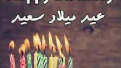 صورة ترند نيوز تهنئ الصحفية إسراء عماد بمناسبة عيد ميلادها
