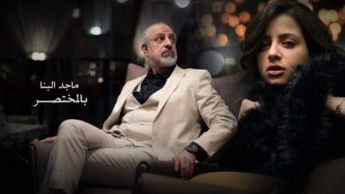 صورة منى فاروق تعود بفيديو كليب جديد مع المطرب ماجد البنا