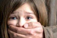 صورة أجهزة الأمن تكشف حقيقة تعرض فتاة لعملية اختطاف بالمنوفية