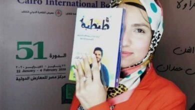 """صورة قصيدة """"طِفلة تاهت بعد باباها""""للشاعرة ريهام رمضان"""