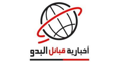 صورة على الأصل دور « إخبارية قبائل البدو» صفحة تهتم بأخبار القبائل العربية تشعل الفيس بوك