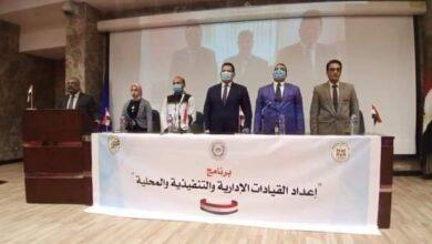 صورة إنطلاق فعاليات برنامج إعداد القادة بمحافظة البحيرة برعاية وزارة الشباب ومؤسسة القادة