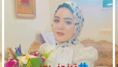 صورة ترند نيوز تهنئ مديرة السوشيال رحمة نبيل بمناسبة قراءة فاتحتها