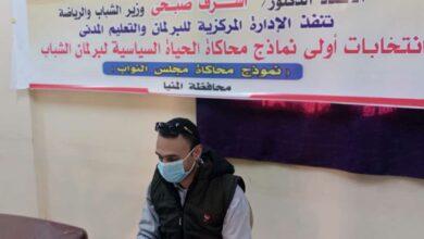 صورة أمين شباب الناصري بالمنيا يتابع اعمال التصويت بانتخابات برلمان الشباب