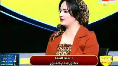 صورة الدكتورة مها السقا تكتب«التعصب الغبي»
