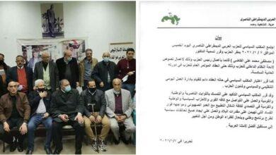 """صورة خلفا ل""""عبد الغني """" القاضي قائما بأعمال رئيسا للحزب الناصري"""