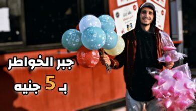 صورة صانع البهجه يتنكر في ملابس بائع غزل البنات بإحدي شوارع المنيا