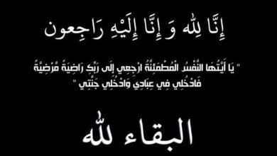 صورة ترند نيوز تتقدم بالعزاء للمستشار عمر الفولي لإستشهاد ابن خاله الشهيد حسين حلمي