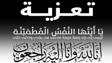 صورة وفاة المهندس محمد سيد رئيس مجلس مدينة سمالوط