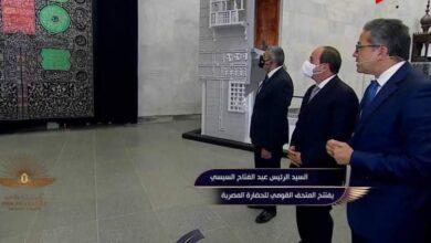 صورة سقنن رع يقود الموميات في رحلتهم الأخيرة