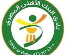 صورة البنك الأهلي يستعد بقوة للقاء سيراميكا في الممتاز
