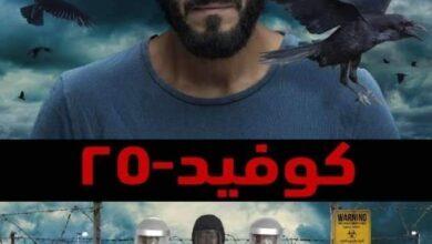 صورة الليلة.. ينتهي يوسف الشريف من تصوير حلقات مسلسل كوفيد 25
