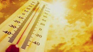 صورة هيئة الارصاد الجوية تحذر من ارتفاع درجة الحرارة