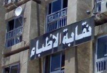 صورة في 24 ساعة.. 1200 طبيب مصري طلبوا السفر لغزة لعلاج المصابين