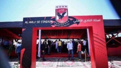 صورة إحترازات شديدة عقب وضع حجر أساس إستاد النادي الأهلي الجديد